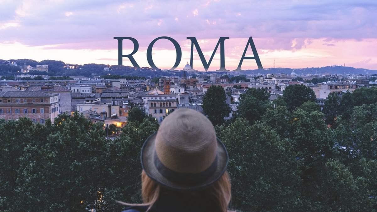 Dove ammirare il panorama di Roma? La scelta è ampia! – BlogRomaisLove