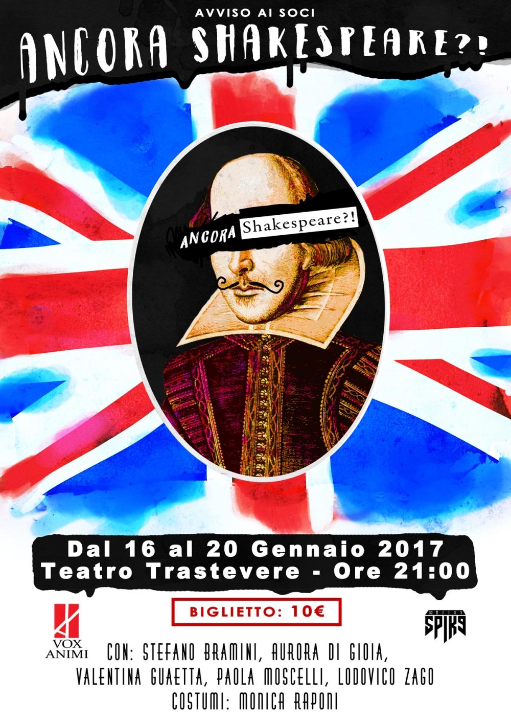 Ancora-Shakespeare-web